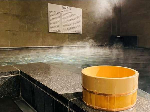 ■天然温泉「白狐の湯」入浴時間(男女別)15:00~9:00