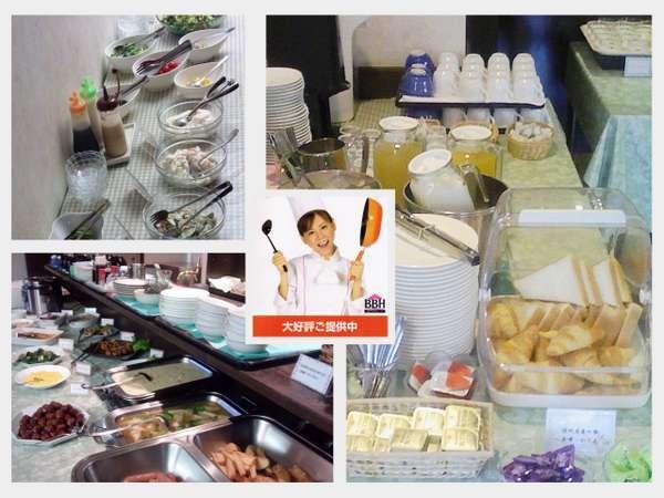 和洋20種類以上の朝食バイキング♪ ヘルシー派もガッツリ派も お好み量でお召し上がりあれ!