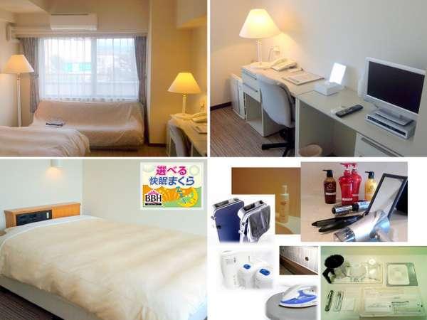 サータ社製最高級マットレスの広々ベッドでゆったり快眠☆   貸出し品には選べる最適枕も加わり更に充実