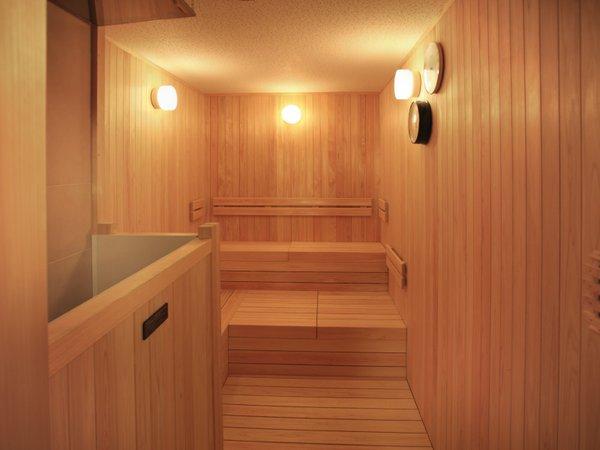 (休止中)【サウナ】男女とも大浴場にサウナがございます。旅の疲れを癒してください。