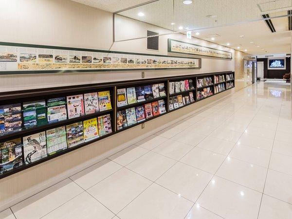 【旅の情報コーナー】京都のガイドブックやパンフレット等をご用意しております