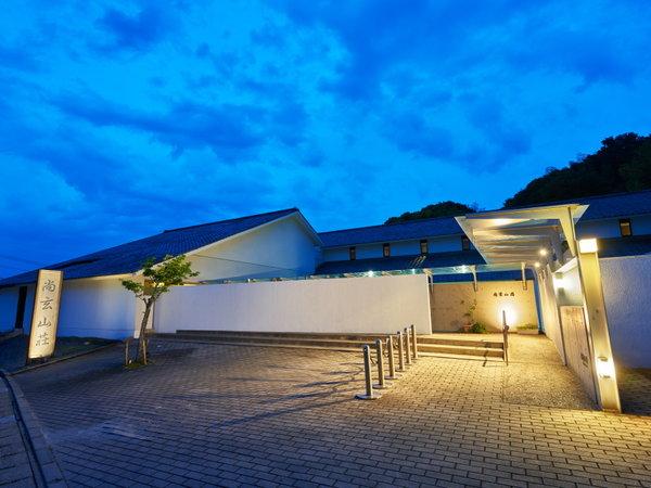 【1350坪の日本庭園の宿 尚玄山荘】全プラン夕食はお部屋食にてゆったり。1350坪の日本庭園も堪能。