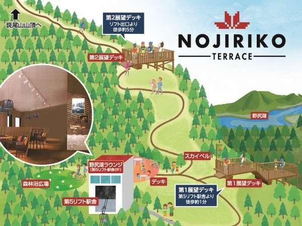 ◆野尻湖テラス&カフェ *カフェとリフトは期間限定営業