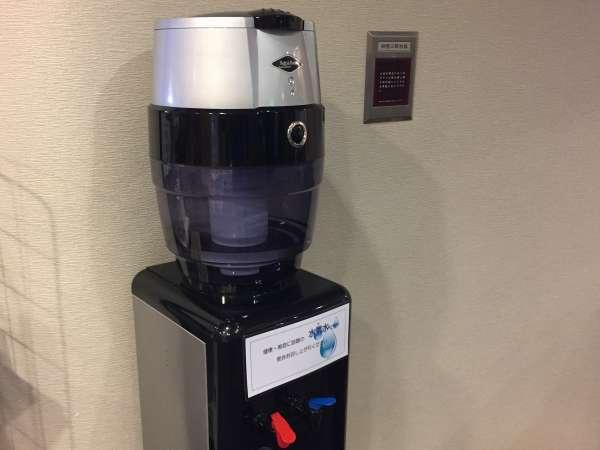今話題の「水素水」。ご宿泊のお客さまはご自由にお飲みください。