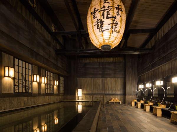 男女入替制の天然温泉。趣向の違う2か所の大浴場をお楽しみください。(15:00~25:00/6:00~9:30)
