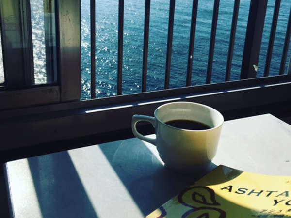 海を眺めながらゆったりとした時間をお楽しみ下さい。