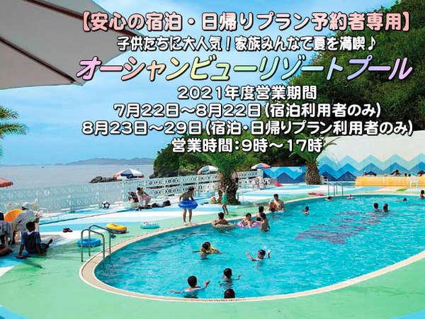 【紀州温泉 雑賀の湯 双子島荘】美味なる海の幸とまごころのおもてなし。絶景温泉で寛ぐ海辺のお宿