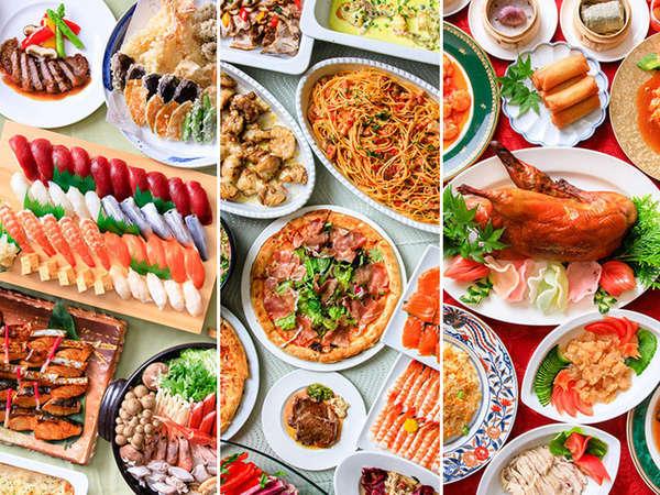 和食・洋食・中華(一例)