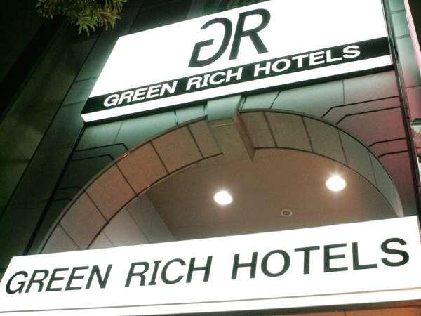 外観(夜)※当ホテルはビルの中にございます。3階がフロントでございます。