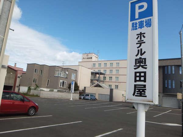 【ホテル奥田屋】JR南稚内駅&コンビニまで徒歩5分!旅行にビジネスに便利!