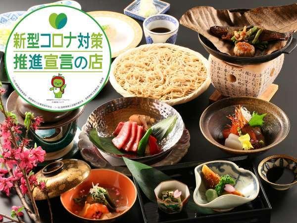 ■信州松本のご旅行をお楽しみください♪