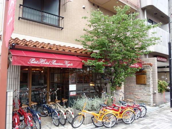 ようこそプチホテル京都へ 自転車はイメージです