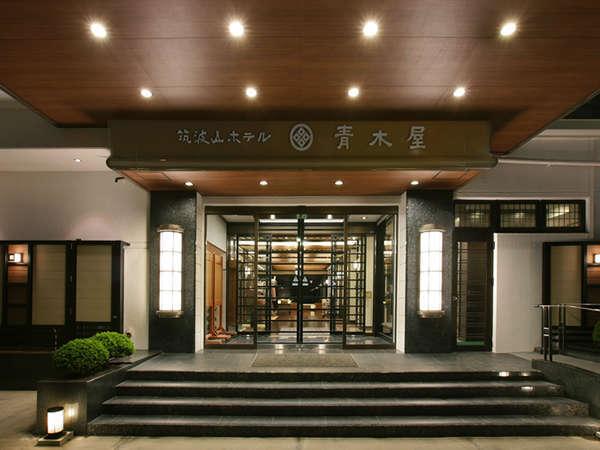 【外観】筑波山のふもとにある当館は関東平野の絶景をお楽しみいただけます