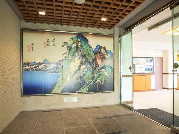 玄関には箱根ならではの絵画を展示しております。