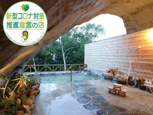 【倉本温泉 ホテルシルクイン斑尾】夏は自然あふれる斑尾でアクティビティ!名物洞窟露天風呂の宿