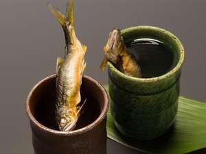 宮川産天然鮎の骨酒
