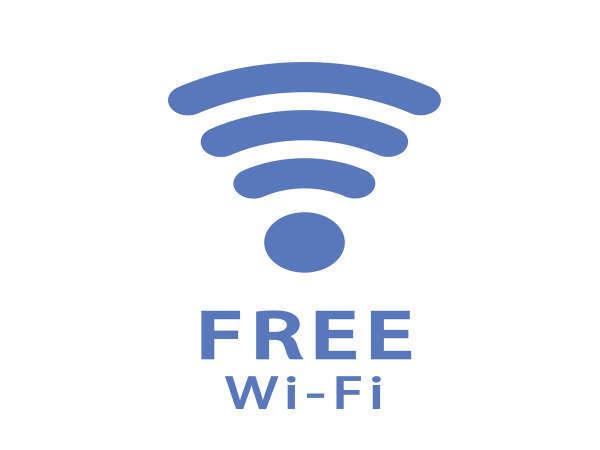 全館でWi-Fiがご利用いただけます。