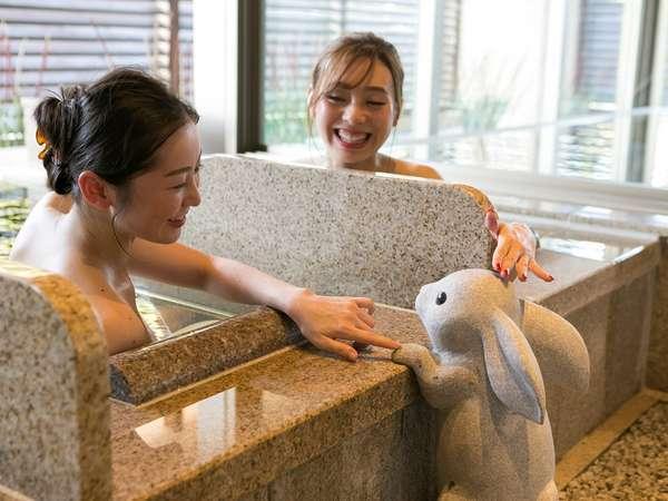 【大湯処:月華】腰掛け湯にもかわいいうさぎがひょっこり☆