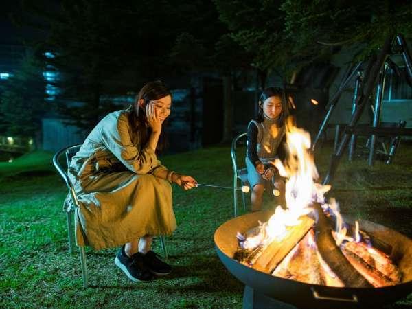 【焚き火&マシュマロ】毎晩19:00~21:00 フロント前の庭にて