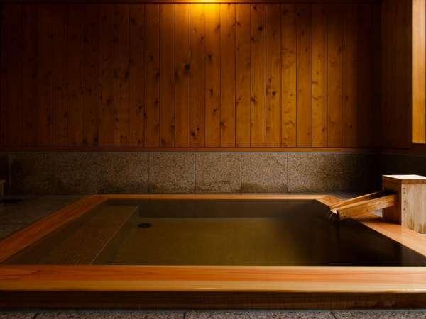 貸切風呂 洞