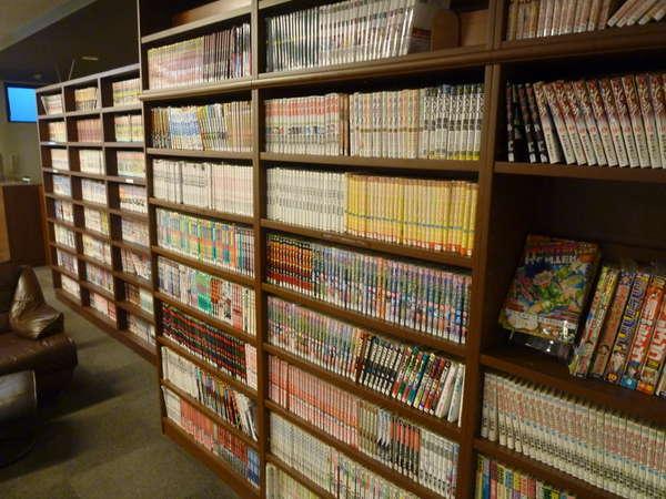 充実の漫画本コーナー!