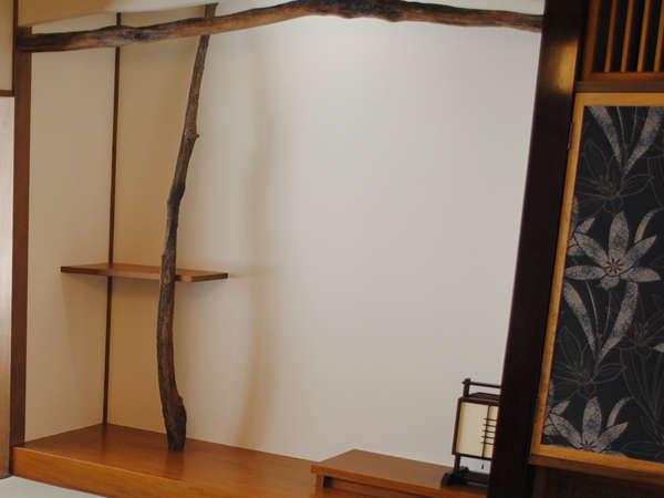 別館の美しい木細工を再活用し「趣(おもむき)」として生まれ変わりました