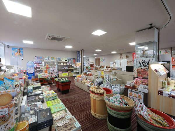 【お土産】山陰・鳥取自慢の商品を豊富に取り揃えています!