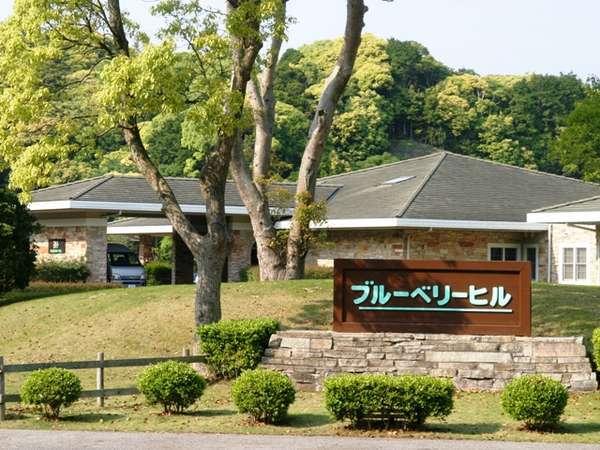 ホテルブルーベリーヒル勝浦【センタープレイス外観】