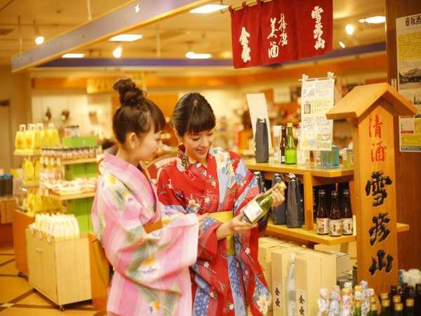 【売店 はりま路】壺坂酒造の地酒もお奨めの一品です。