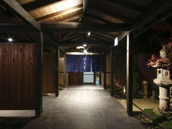 【満天星 エントランス】姫路城の屋根瓦作成に携わった光洋製瓦さんのKOYO IBUSHIを足元に使用