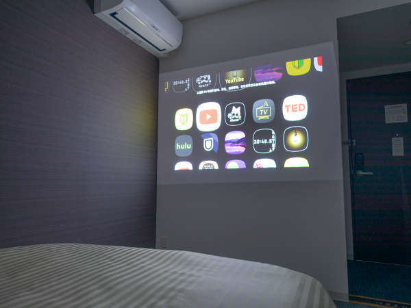 YouTubeやNetflixを大画面で鑑賞できるお部屋♪