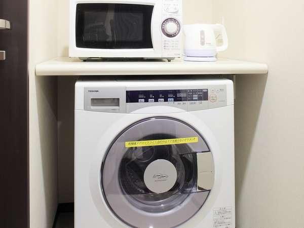 洗濯乾燥機と電子レンジは全室完備です!