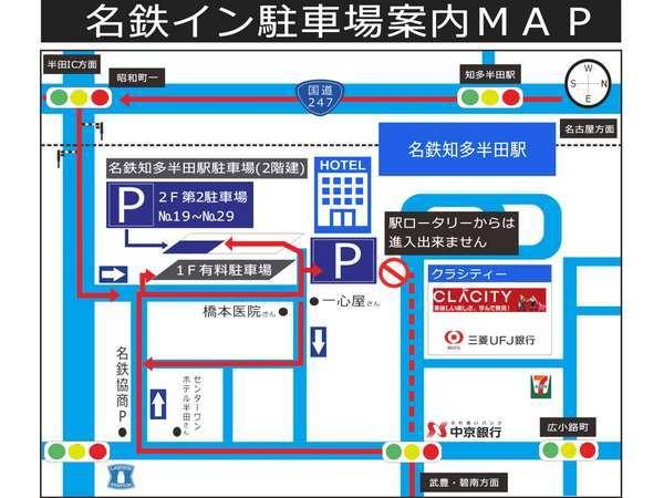 駐車場案内マップ
