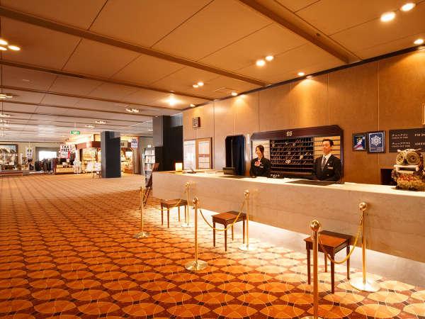 ホテル紅葉館1階 フロント