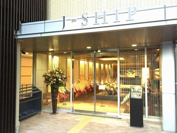 J-SHIPエントランスJR難波駅南出口から徒歩1分の好立地。