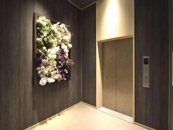 エレベーターホール|フラワーアレンジメント(手作り)