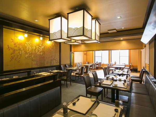 1Fレストラン しゃぶしゃぶと日本料理「伊勢みやび」