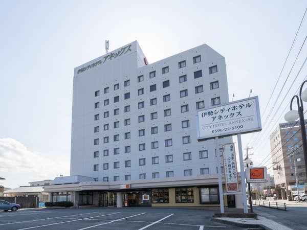 伊勢シティホテルアネックス - 宿泊予約は【じゃらんnet】