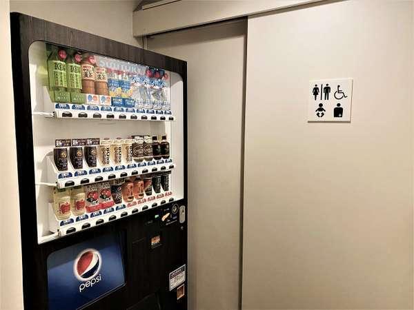 自動販売機・多目的トイレ(1F)