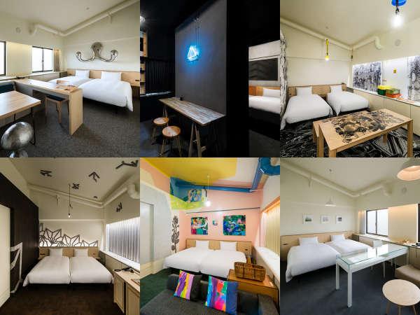 ひと味違うホテルステイを求める方に是非お泊まりいた 『6組のアーティストが手掛けるコンセプトルーム』