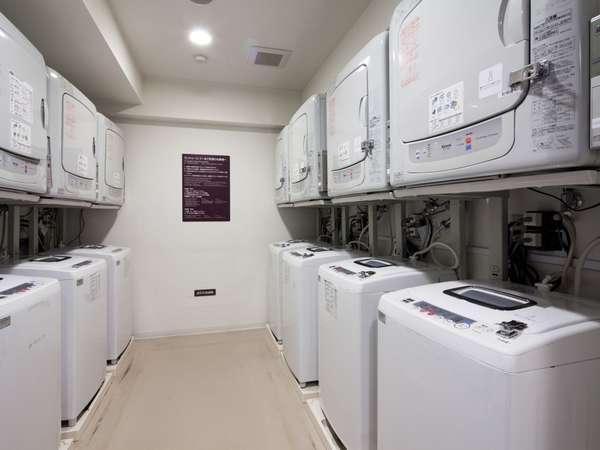 ランドリーコーナー 洗濯機無料、液体洗剤無料乾燥機20分100円~