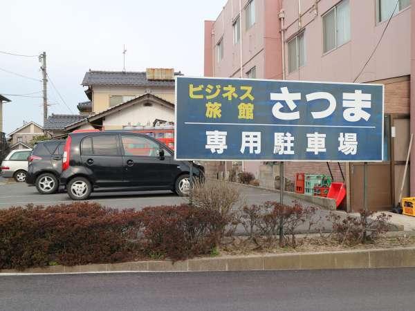 *【駐車場】大型車や特殊車両もOK(無料)
