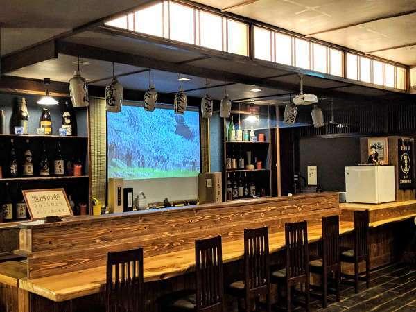 【地酒の館】会津の地酒30種類以上を気軽に楽しめる日本酒バー。20:30open。