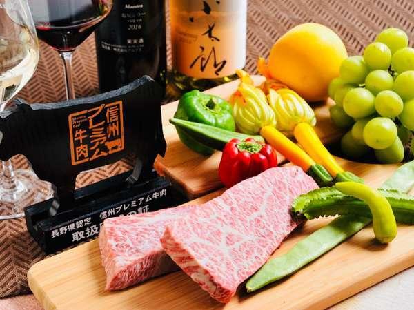 【アジアンフレンチディナー】A5信州プレミアム牛肉ステーキ(オプション)