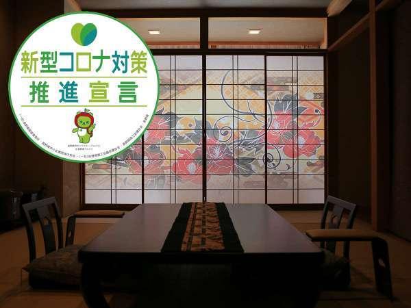 【別所温泉 七草の湯】【2020年7月リニューアルオープン】 大人の寛ぎ 心と体が癒える宿