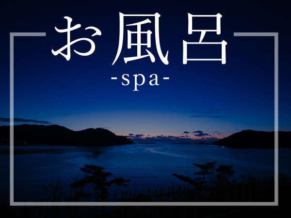 ◆お風呂ご案内◆