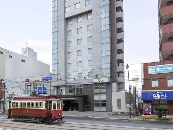 【ホテルマイステイズ函館五稜郭】外観