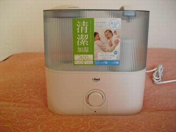 風邪対策の究極のアイテム「ハイブリット式加湿器」お部屋に標準装備です。(11月~3月)