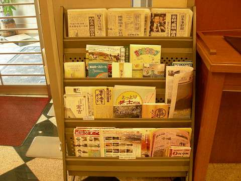 【館内】観光パンフレットご用意しております。