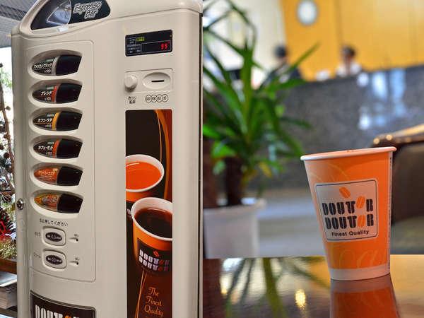 コーヒーのほかにココアやオニオンスープもお愉しみ頂けます。